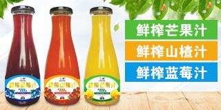 衡水�G源食品有限公司