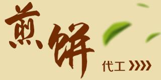 河南正盛圆食品有限公司