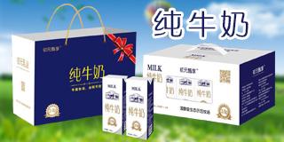 初元(北京)乳业有限公司