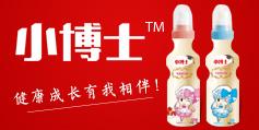 安徽����|乳�I有限公司