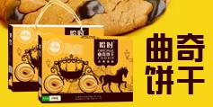 徐州哈时食品有限公司