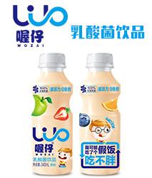 山�|鼎隆食品有限公司