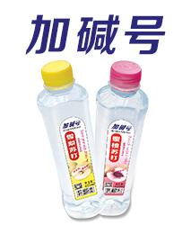 河南森宇食品有限公司