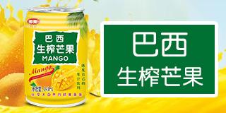山�|茗赫食品科技有限公司
