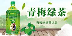河北天天乳�I集�F有限公司