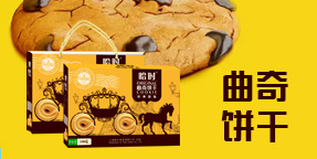徐州哈�r食品有限公司
