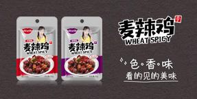 平原县凯丽食品有限公司
