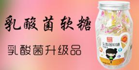 香港��福莉生物工程集�F有限公司