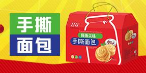 宿州市汪��傅食品有限公司