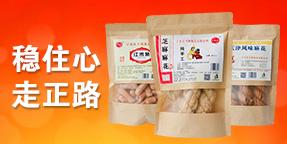 ���x�h�_�食品有限公司