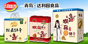 青�u初�B食品有限公司