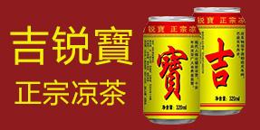 山东乐达饮品有限公司