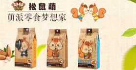 河南松鼠萌食品有限公司
