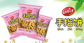 沂水浩客食品有限公司