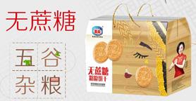 山�|�f蓉食品有限公司
