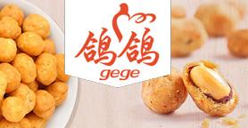 江西省����食品有限公司