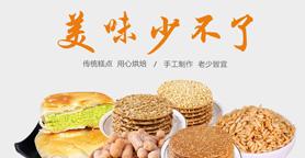 安徽威����食品有限公司