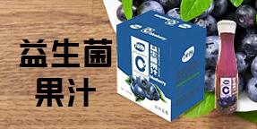 徐州�真生物科技有限公司
