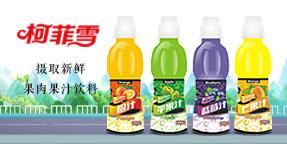 河北盛弘饮品有限公司