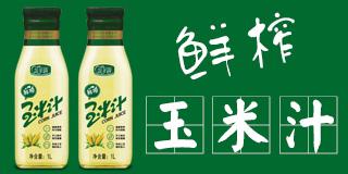 泰州�Y尚食品有限公司