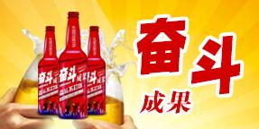 安徽璐华斯酒业销售有限公司