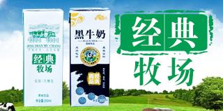 河北卫邦食品有限公司