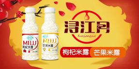 九江市三联食品饮料有限责任公司