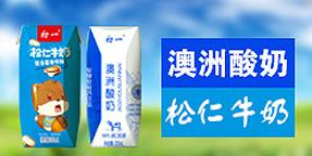 河北宏通食品有限公司