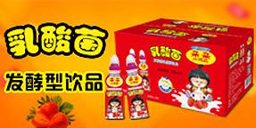 枣庄市康发食品有限公司全国运营?#34892;? width=