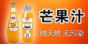 北京今禧多食品发展有限公司