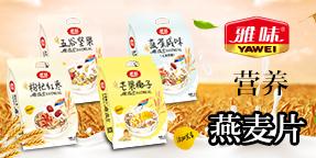 广东一家亲营养科技有限公司