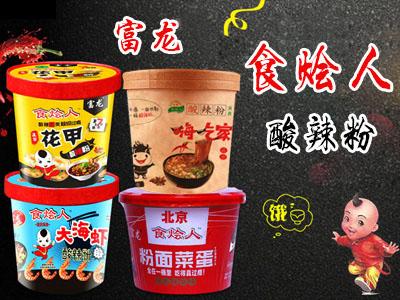 北京中联尚品商贸有限公司