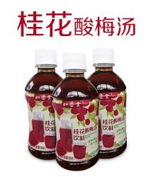 江苏天果生物科技有限公司