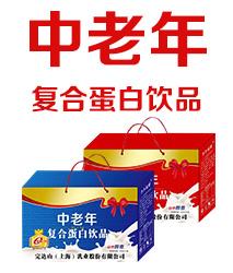 完达山(上海)乳业股份有限公司