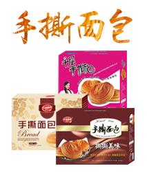 宿州市汪师傅食品有限公司