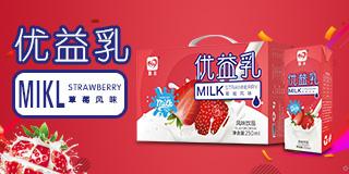荆州市慧友情食品饮料有限公司