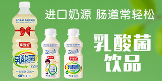 中山市创盟食品饮料有限公司