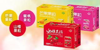 河北��迪食品有限公司