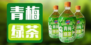天津津�u啤酒有限公司