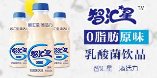 徐州智汇星食品有限公司