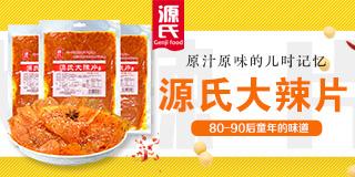 洛�源氏食品有限公司