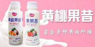 安徽�元食品有限公司