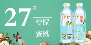 农夫果园(北京)饮品有限公司
