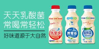 江�K合元食品有限公司