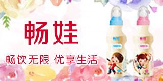 青岛庄娃食品有限公司