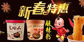 北京中�尚品商�Q有限公司