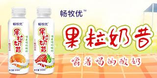 山楂树下果汁青岛有限公司