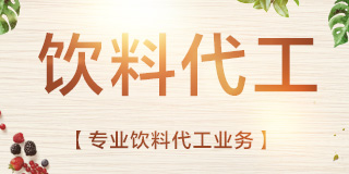 江�K天果生物科技有限公司