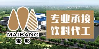 北京麦邦食品有限公司