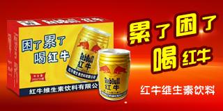 河南�d淼饮品有限公司